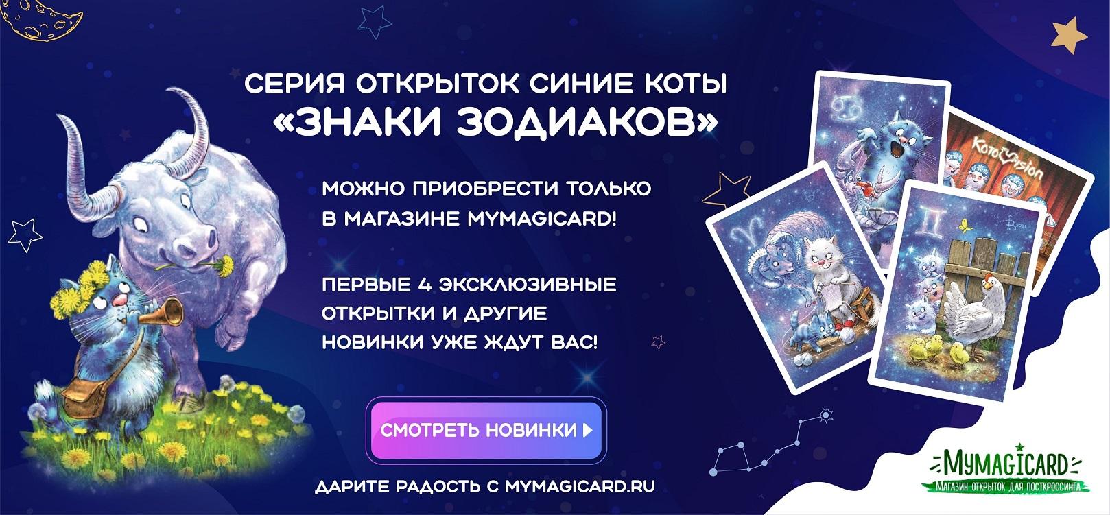 Ирина Зенюк знаки зодиака